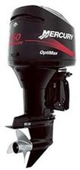2005 optimax 150