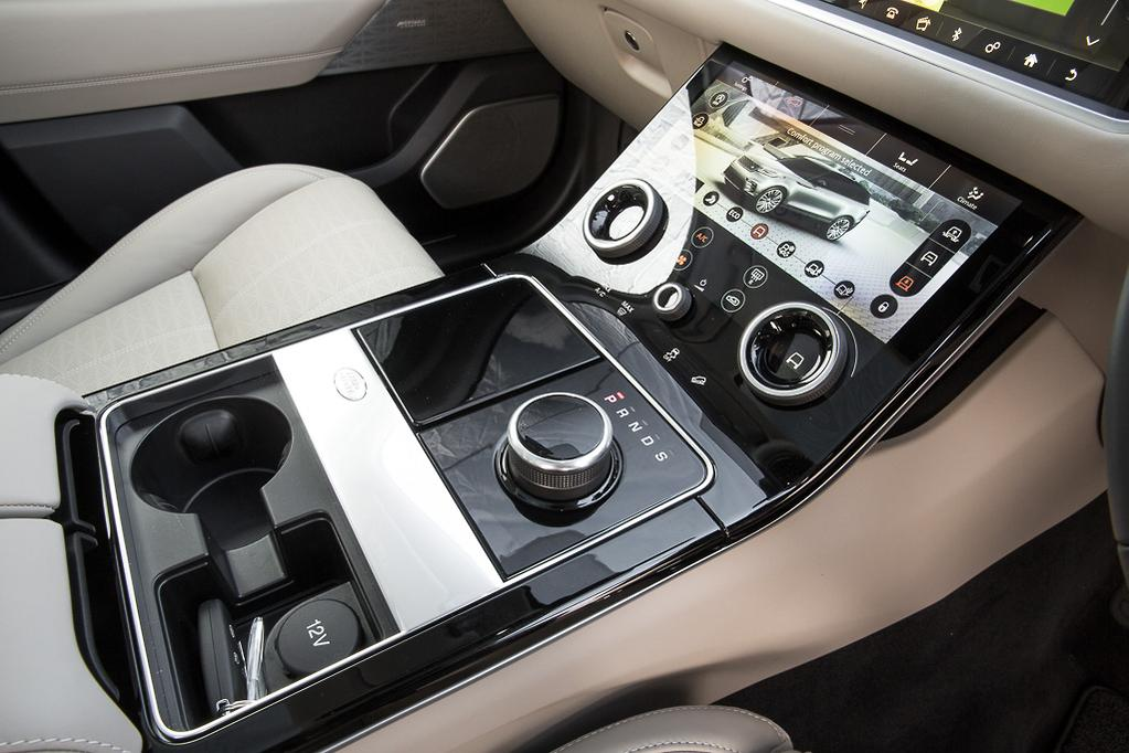 Range Rover Velar Touch Pro Duo: Technology Review - www