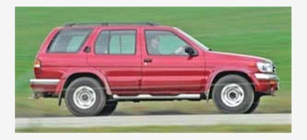 1994 pathfinder towing capacity