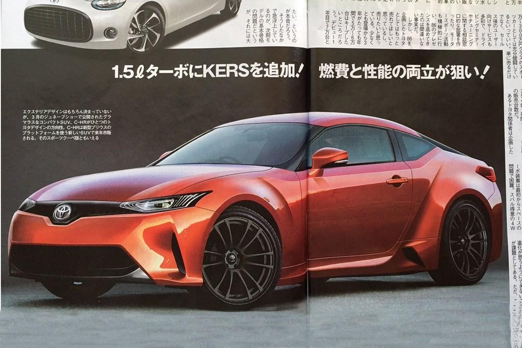 Mild hybrid power for Toyota's next 86? - www carsales com au
